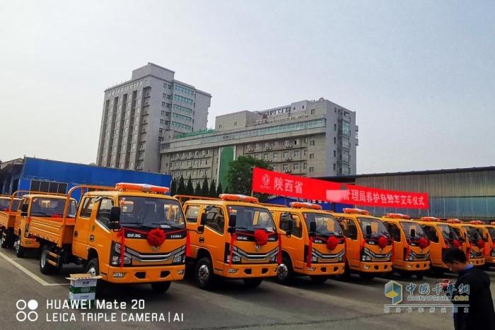 东风轻型车与陕西省某公路管理局首批养护自卸车交车仪式