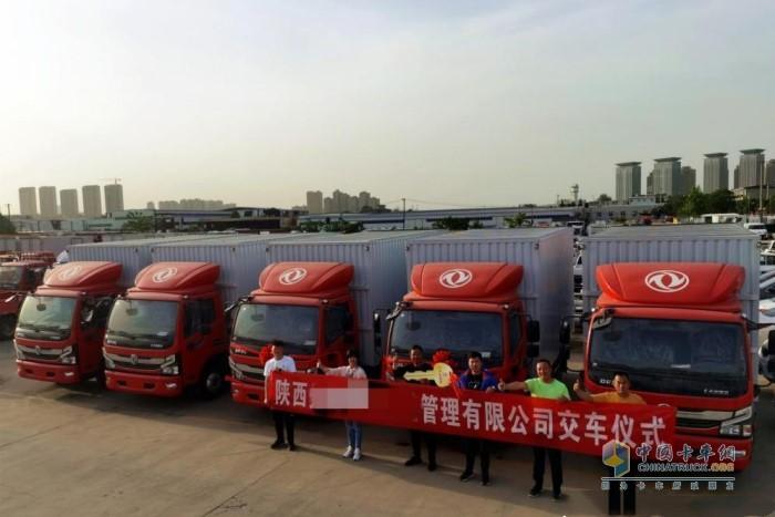 陕西某物流供应链有限公司也拿下了8辆东风凯普特ZD28车型