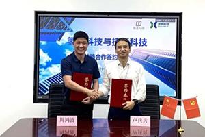 强强联手,捷氢科技战略签约氢途科技