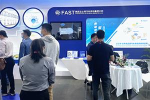 亮相2021年中国自主品牌博览会,法士特为自主品牌再添彩
