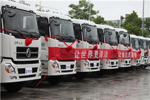 提升中国品牌海外影响力,59辆东风商用车交付柬埔寨