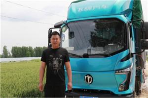90后卡车司机朱康家 以飞碟W5助力家乡绿通运输