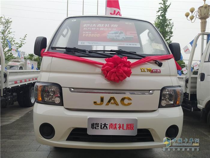 江淮汽车  恺达X5  轿卡
