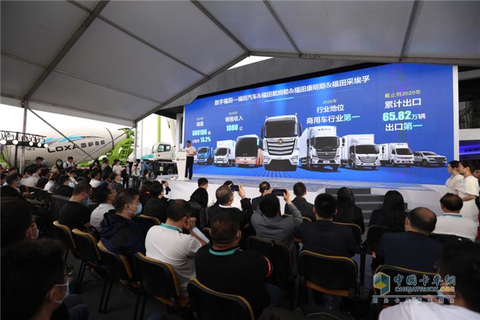 福田雷萨2021长沙国际工程展发布会现场