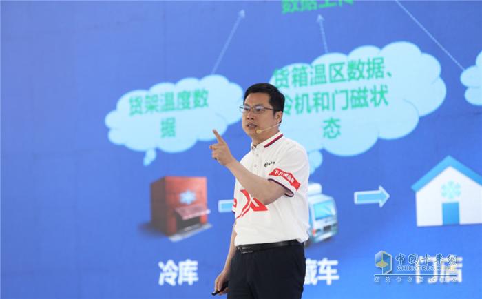 福田雷萨股份公司副总经理,雷萨专用车事业部总裁韩绍增讲解冷链新品