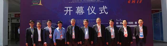 第六届中国国际氢能与燃料电池技术应用展览暨产业发展大会9月份将在天津举行