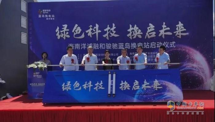 10台汉马H7换电牵引车依次驶出海南儋州蓝岛换电站