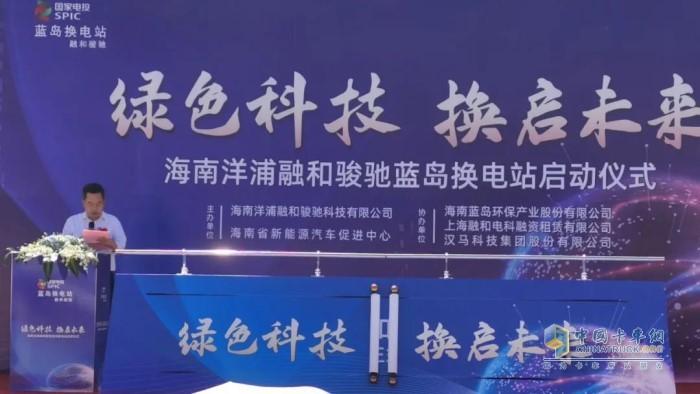 汉马科技集团党委书记、总经理刘汉如