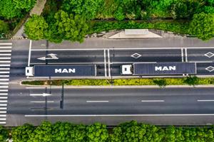 数字赋能 降本增效 2021曼恩全新TGX全国路演抵达杭州