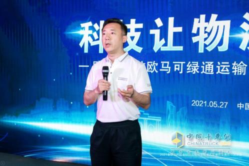 福田汽车集团品牌副总裁 福田戴姆勒汽车品牌战略总监 李健致辞