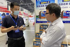 弘康环保闪亮登场第13届中国润滑油、脂、汽车养护展览会