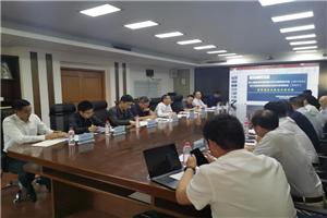 第16届重型车辆运输与技术国际研讨会(HVTT16)暨中国国际道路运输装备科技博览会筹备工作协调会召开