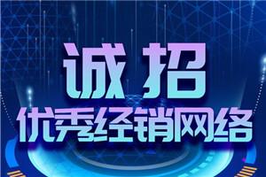 中国重汽HOWO轻卡面向全国招募优秀经销网络