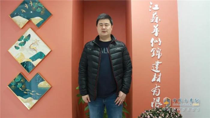 江苏华似锦建材有限公司总经理苏微微