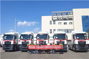 全新曼恩TGX再度交付鲜生活冷链,服务覆盖东北与华北两大地区