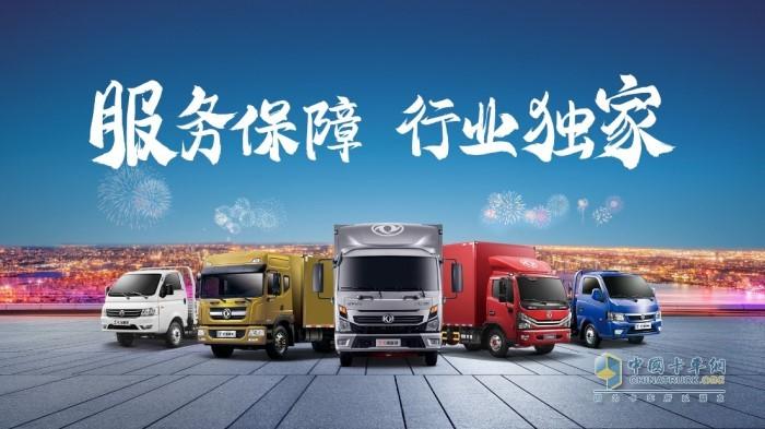 行业独家 整车零件质保100%全覆盖