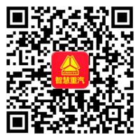 中国重汽   牵引车