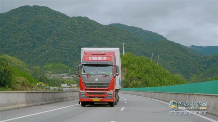 中国重汽   豪沃T7H  牵引车