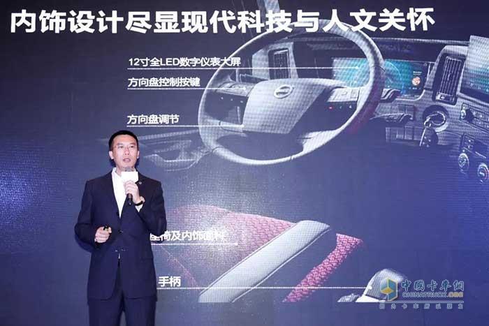 沃尔沃卡车中国产品副总裁王一冰