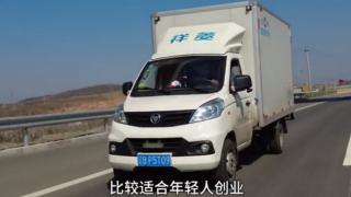 刘克科:福田祥菱V1轿车化的内饰适合年轻人创业
