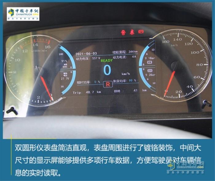 陕汽德龙K3000纯电动轻卡