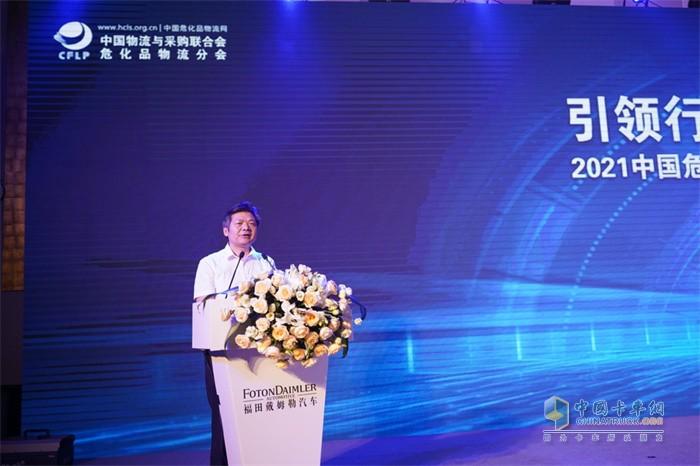 中国物流与采购联合会会长助理、中国物流信息中心主任何辉致辞