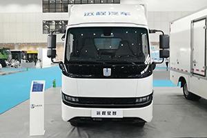 远程汽车最新力作远程星智亮相世界电动车大会   开启新能源商用车2.0时代