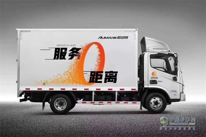 福田欧航欧马可  载货车