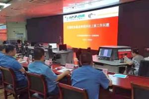 """临沂市交通运输局 """"12328""""热线办理""""提级""""再""""提质"""