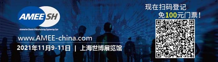 上海世博展览馆,汽车底盘与制造技术