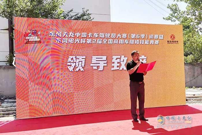 东风商用车有限公司市场与营销领域纪委书记黄强辉