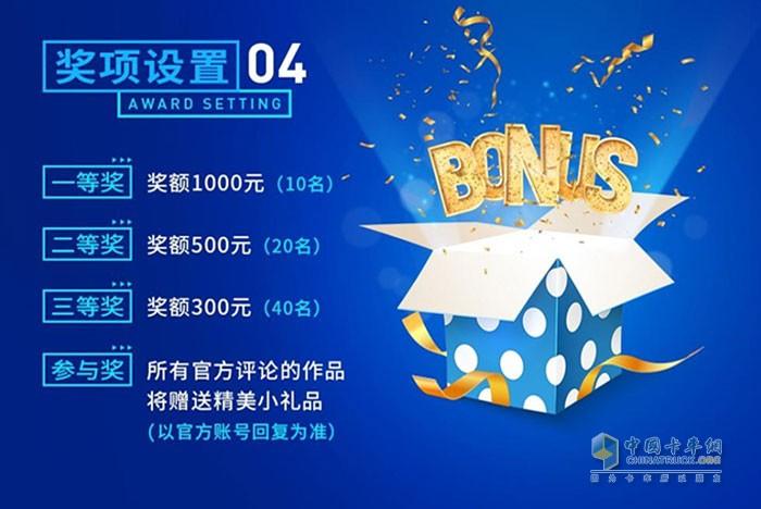 <a href='http://www.j194.com/' target='_blank'>江淮</a>汽车,<a href='http://www.j194.com/' target='_blank'>江淮</a><a href='http://www.j194.com/Product/Microcard/' target='_blank'>骏铃</a>载货车,轻卡