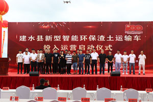 100台乘龙H7大马力新型智能渣土车顺利交付,为渣土车运输行业再添新力量