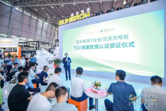 上海汽车会展中心,上海充换电展CPSE