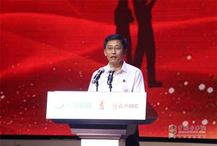 一汽解放党委副书记、工会主席张国华