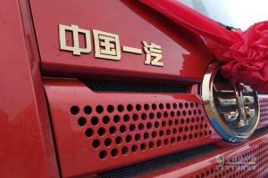 一出手就是2000台!一汽解放换电牵引车入驻唐山