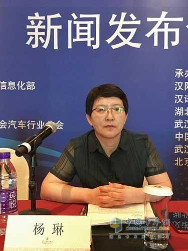 中国国际贸易促进委员会汽车行业分会副会长杨琳