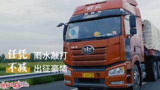 《卡友绿皮书》山西-新疆线风云再起!J6P LNG牵引车搭载CA6SM4发动机首度领跑