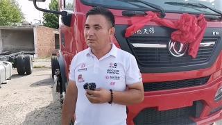 天龙哥大赛载货车初赛冠军郑洪峰:东风天锦不仅产品好,服务更是没得说