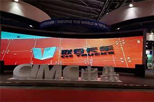 """""""安全高效走向世界 联合国六引领未来"""" 联合卡车重磅亮相多式联运亚洲展"""