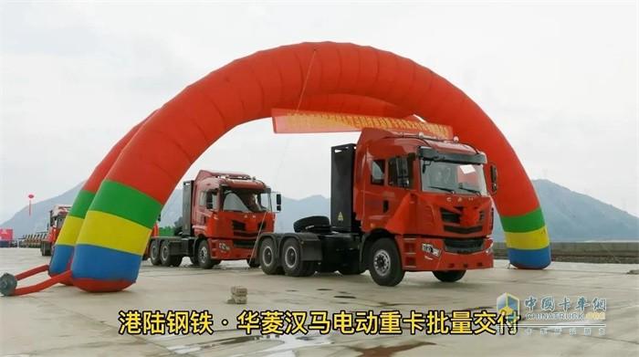 汉马科技  电动牵引车