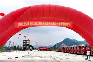 践行双碳目标 助力打造绿色钢厂样板 50台华菱汉马电动重卡交付唐山客户