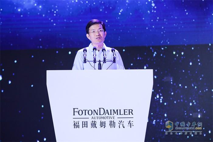 福田汽车集团副总经理、福田戴姆勒汽车执行副总裁宋术山