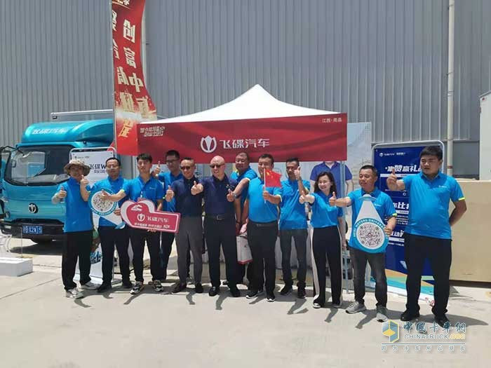 飞碟汽车参与创富中国行活动