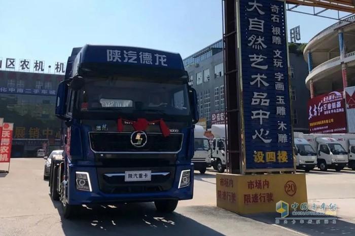 陕汽德龙X5000牵引车怀化恒隆巡展会