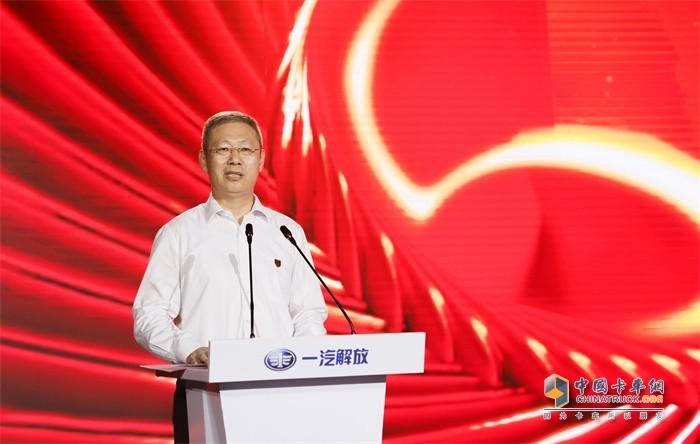 中国一汽总经理助理、一汽解放董事长、党委书记胡汉杰