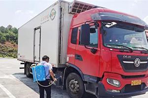 为打赢疫情防控工作,第二版道路货运车辆、从业人员及场站疫情防控指南发布