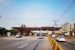 石家庄三环内所有高速公路,2021年9月30日前取消收费!