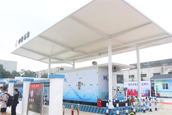 福田汽车,新能源,氢能源