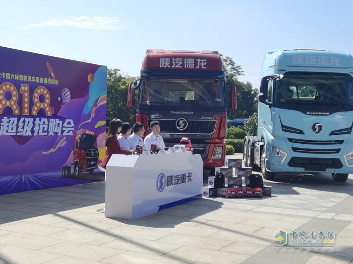 陕汽重卡公布了多项优惠服务政策